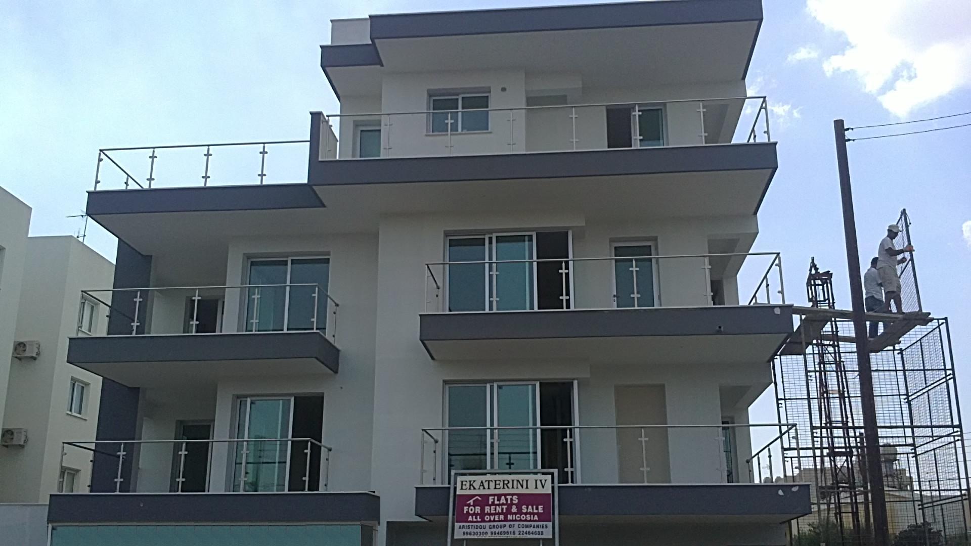 EKATERINI IV – 120 Kantaras Avenue, 2049 strovolos, Nicosia, CYPRUS