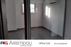 Office 110 Ekaterini Court VII – Aristidou Business Center