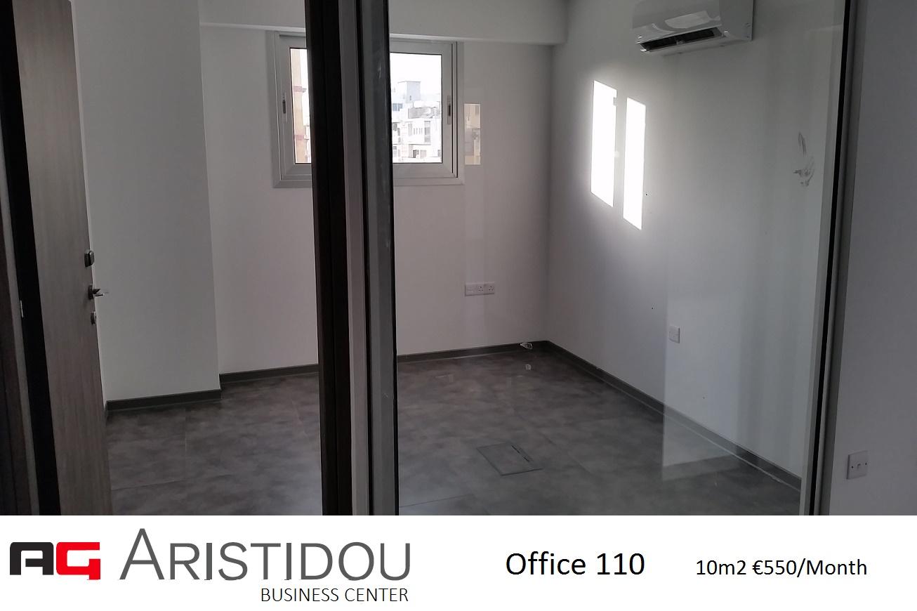 Office 110 Ekaterini Court VII – Aristidou Business Center